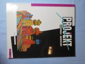 náhled knihy - Projekt slovenskej architektúry. Ročník XXXIV., číslo 1/353/92, Február 1992