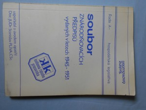 náhled knihy - Soubor znárodněných předpisů vydaných v letech 1945 - 1951,Řada A- hospodářská legislativa
