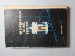 náhled knihy - Amatérská technika velmi krátkých vln