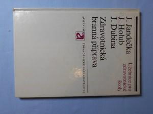 náhled knihy - Zdravotnická branná příprava : učeb. text pro stř. zdravot. školy