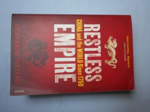 náhled knihy - Restless empire : China and the world since 1750