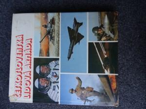 náhled knihy - Československá lidová armáda
