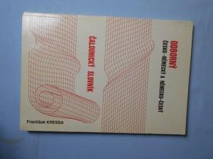 náhled knihy - Odborný čalounický slovník : česko-německý a německo-český