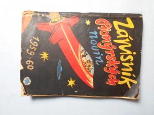 náhled knihy - Zápisník Pionýrských novin 1959-1960