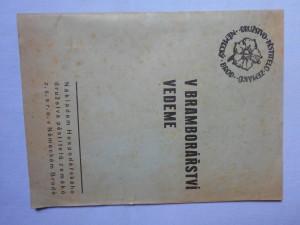 náhled knihy - V bramborářství vedem