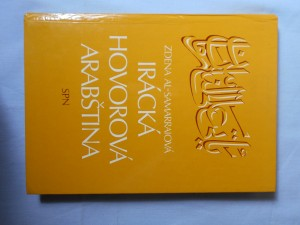 náhled knihy - Irácká hovorová arabština