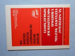 náhled knihy - XV. sjezd KSČ : Významný mezník v rozvoji socialistické společnosti, metodické materiály pro propagandisty politického vzdělávání SSM