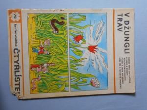 náhled knihy - Čtyřlístek : V džungli trav č. 79.