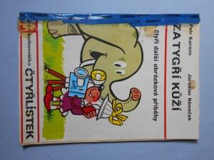 náhled knihy - Čtyřlístek : Za tygří kůží č. 25.