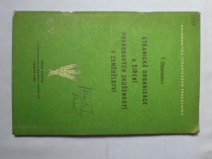 náhled knihy - Stranická organisace a šíření pokrokových zkušeností v zemědělství