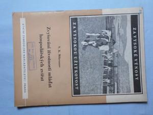 náhled knihy - Zvyšování životnosti mláďat hospodářských zvířat