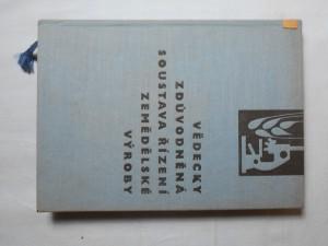 náhled knihy - Vědecky zdůvodněná soustava řízení zemědělské výroby