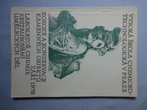 náhled knihy - Koroze a konzervace kamenných objektů : [Sborník přednášek ze semináře VŠCHT] : Září 197