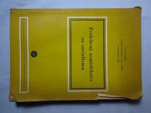 náhled knihy - Zvelebení zemědělství za socialismu : Soubor ref. o pětiletce zeměd. výroby v SSSR v letech 1946 až 1950