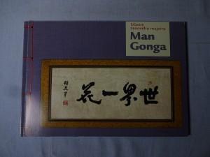 náhled knihy - Učenie zenového majstra Man Gonga