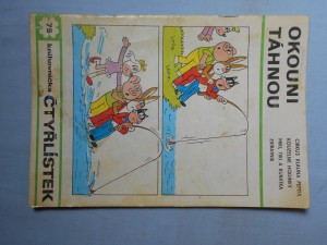 náhled knihy - Čtyřlístek : Okouni táhnou č. 75.