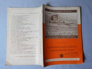 náhled knihy - Agrotechnika jarních obilovin v nečernozemním pásmu