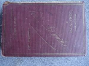 náhled knihy - Kuchařská kniha : sbírka vyzkoušených jídelních předpisů