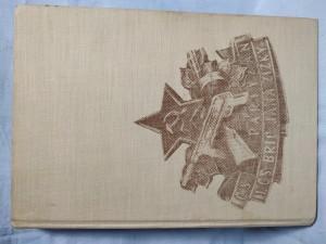 náhled knihy - 1. čs. partyzánská brigáda Jana Žižky : srpen-listopad 1944