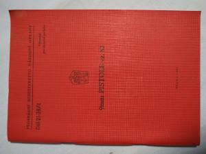 náhled knihy - 9mm PISTOLE vz. 82