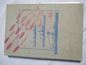 náhled knihy - Válečné lodě. 3, První světová válka