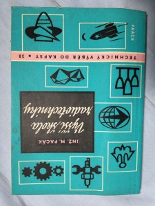 náhled knihy - Vyšší škola radiotechniky : úvod do přístrojové elektroniky. 1. díl, Elektronkové obvody