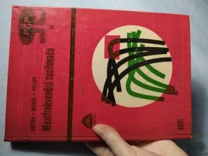 náhled knihy - Mezifrekvenční zesilovače : Určeno stř. technikům zabývajícím se navrhováním elektronických zařízení a posl. stř. odb. škol elektrotechn.