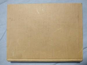 náhled knihy - Lešetínský kovář a menší básně
