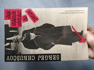 náhled knihy - Jak státník odchází do penze : [vzpomínky na Nikitu Sergejeviče Chruščova]