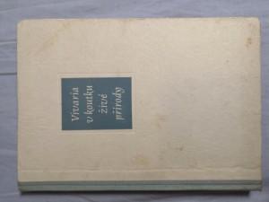 náhled knihy - Vivaria v koutku živé přírody : pomocná kniha pro učitele všeobecně vzdělávacích škol