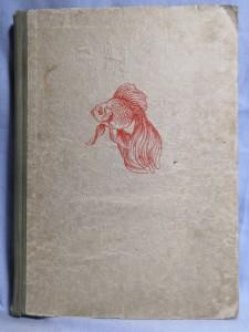 náhled knihy - ABC akvaristy