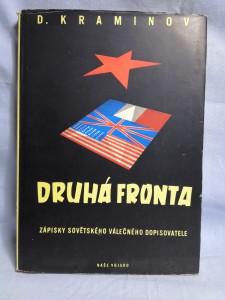 náhled knihy - Druhá fronta : zápisky sovětského vojenského dopisovatele