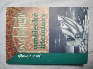 náhled knihy - Psychologie umělecké literatury: k problematice a metodologii nové interdisciplíny