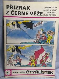 náhled knihy - Čtyřlístek: Přízrak z černé věže č. 102