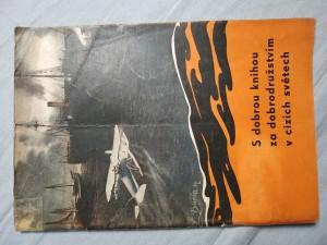 náhled knihy - S dobrou knihou za dobrodružstvím v cizích světech