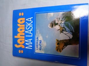 náhled knihy - Sahara má láska