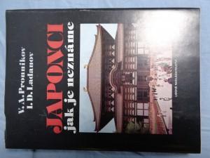 náhled knihy - Japonci jak je neznáme