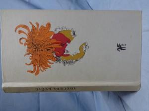 náhled knihy - Abeceda květů: stolístek z české a světové poezie