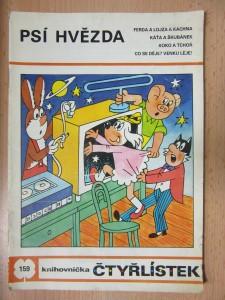 náhled knihy - Psí hvězda : knihovnička čtyřlístek č. 159