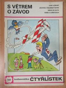 náhled knihy - S větrem o závod : knihovnička čtyřlístek č. 169