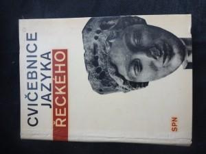 náhled knihy - Cvičebnice jazyka řeckého