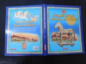 náhled knihy - Staré řecké báje a pověsti