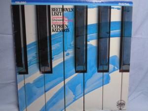 náhled knihy - Beethoven* / Liszt*, Schumann*, Cyprien Katsaris – Beethoven / Liszt: Symphonie Nr.7 - Schumann: Exercices
