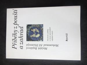 náhled knihy - Příběhy z pouští a zahrad : moudrosti a příběhy ze života nejznámějších súfijských mistrů