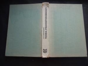 náhled knihy - Teória pravdepodobnosti