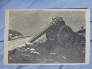 náhled knihy - Krieghilfskarte Serie I: Eroberte Geschütze: Gesprengter 15 cm Mörser Mte. Campomolon Nr. 5