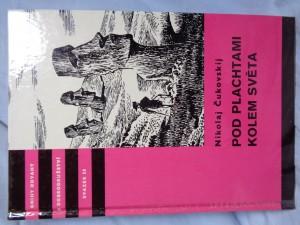 náhled knihy - Pod plachtami kolem světa : Z historie mořeplaveckých objevů osmnáctého století : Pro čtenáře od 12 let