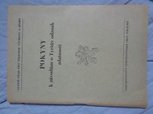 náhled knihy - Pokyny k závodům o Tyršův odznak zdatnosti
