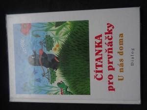 náhled knihy - Čítanka pro prvňáčky : u nás doma : soubor textů a ilustrací k výuce čtení a počátečnímu poznávání literatury a výtvarného umění