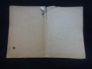 náhled knihy - Ruční pletení
